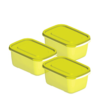 TECHNOPLAST Azumi Bento Medium Tall 850ml Set of 3 - Yellow