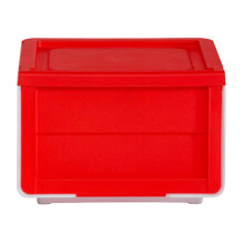 Olymplast Storage Solution Red - Free  Gift