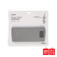 Miniso Official Power Bank 10000mAh Model: LB-E103(Grey) (05MN-4029)