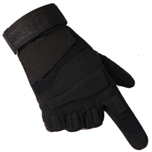 SiYing Men's Blackhawk Commando Mechanical Tactical Full Finger Gloves
