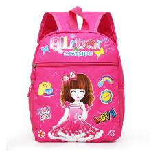 Wei's Girl Schoolbag Multi-pattern Young Girl Schoolbag Backpack B-TIMI217