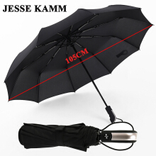 Jantens New Fully-automatic Three Folding Male Commercial Compact Large Strong Gentle Black Umbrellas