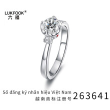 lukfook cincin emas putih dan berlian 0.30ct uk 10-13
