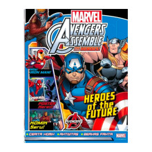 Marvel Avengers-Heroes of the Future - Disney - Marvel - 9786020452449