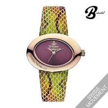 Vivienne Westwood Ellipse Ladies Watch VV014RS