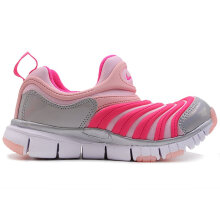 Nike Children's Pink Sports Shoes CI1187-686 Size:28-35
