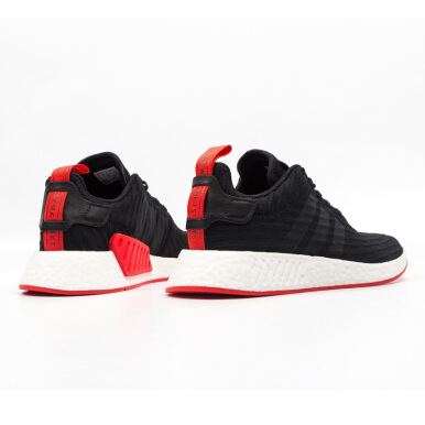 ADIDAS NMD R2 - Core Black/Core Red [41.3] BA7252