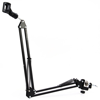 NB - 35 Extendable Recording Microphone Suspension Boom Scissor Arm Stand Holder with Microphone Clip