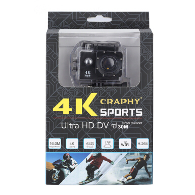 Craphy V3 sports DV camera