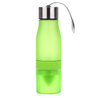 Cargen PM001 700ml Frosted Plastic Lemon Juice Water Bottle with Hand Rope