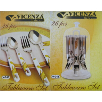 VICENZA Tableware Set 26 Pcs V248 - Lily Motif