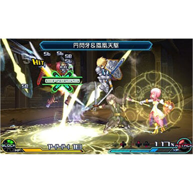 NINTENDO 3DS Game Project X Zone 2 Brave New World