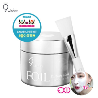 9Wishes Foil Peel Off Mask Silver EXID Honey maskpack 50ml