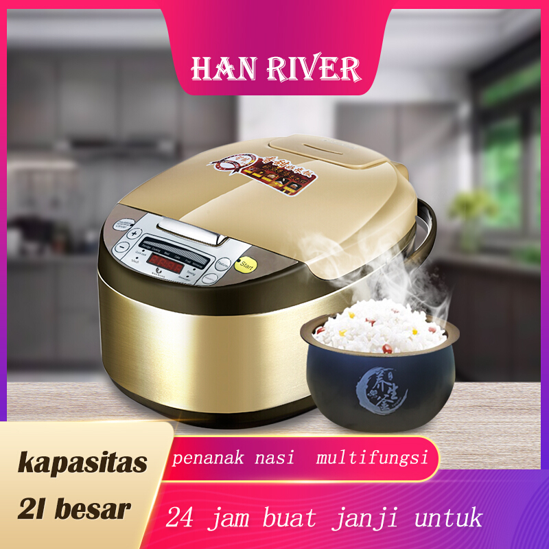 HAN RIVER Rice Cooker 2L Smart touch screen 900W