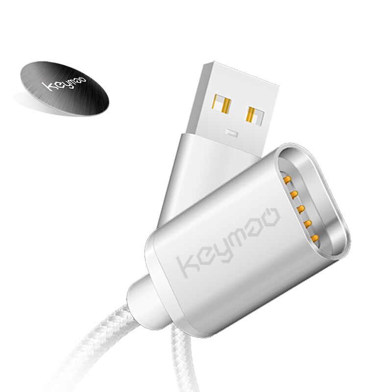 Keymao Magnetic Data Cable for Android iPhone (Cable only without connector)  Sliver