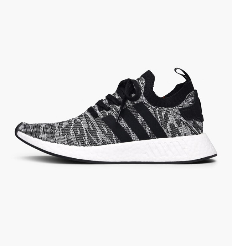 127966d61d229 Jual BY9409 - ADIDAS NMD R2 BLACK FUTURE HARVEST True OG