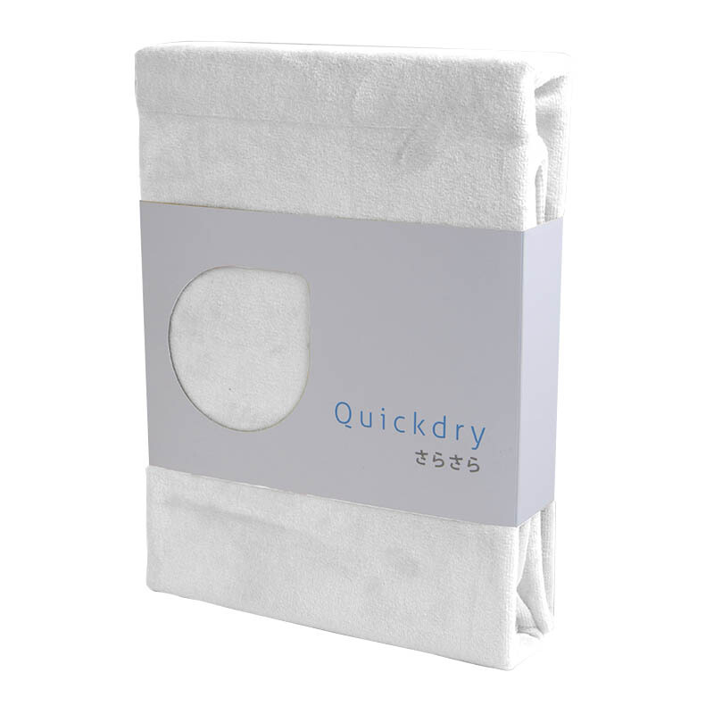 QUICKDRY Travel Towel - White / ukuran 50 x 100 cm