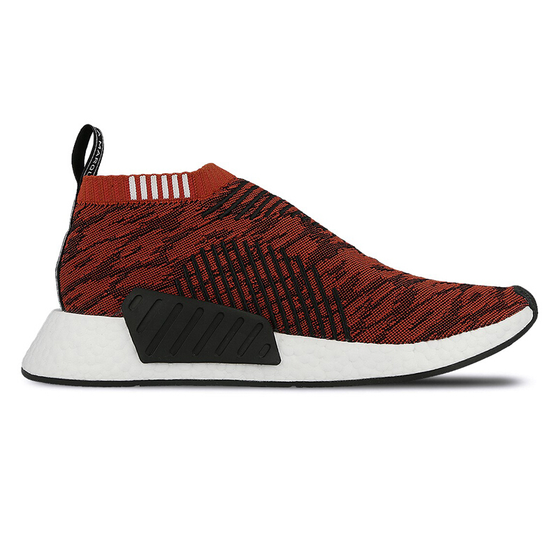 jual adidas nmd citysock harvest red 43 3 by9406 sprt. Black Bedroom Furniture Sets. Home Design Ideas