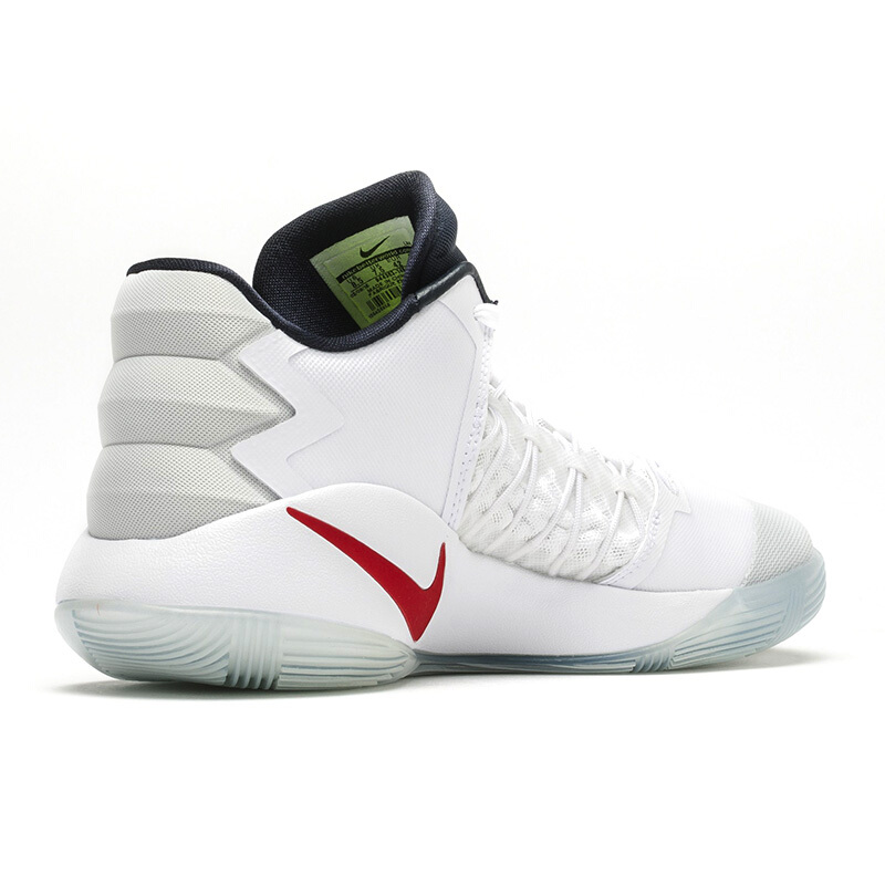 free shipping baaed 7b62a Jual 844363-146 NIKE Hyperdunk 2016 Low - White  46  JD.id