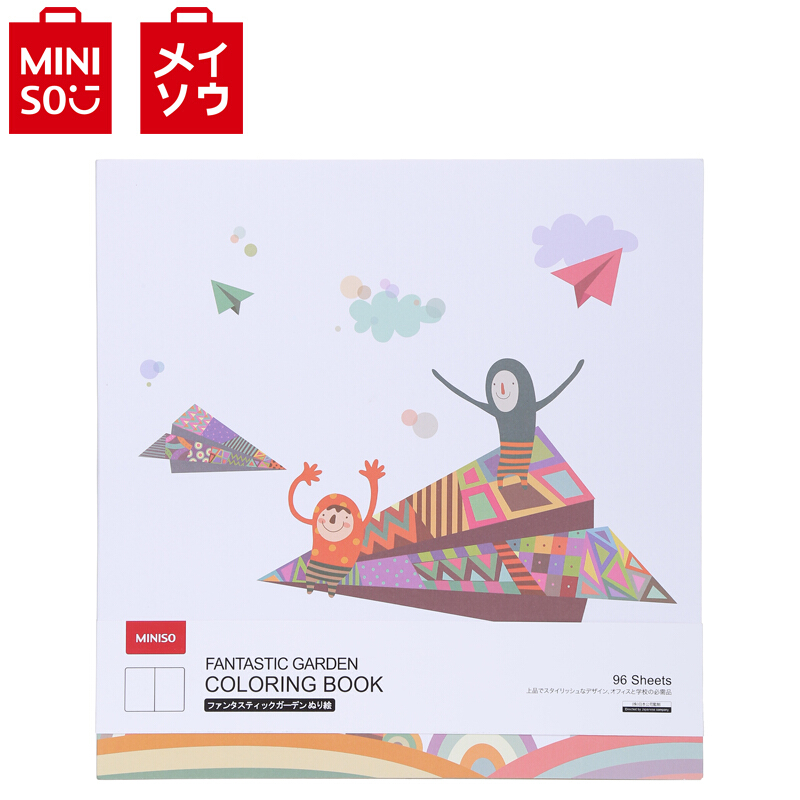 Jual Miniso Official Buku Mewarnai Gambar Coloring Book Cover