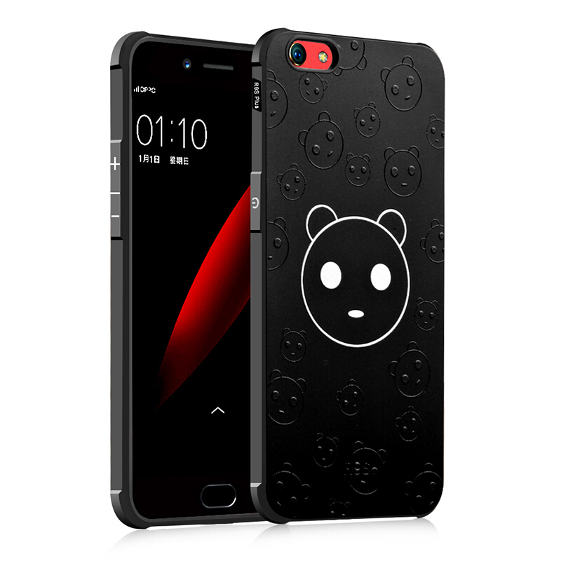 Sentum OPPO R9s case High-definition embossed painted frosted skidproof hand feel phone case-Black cute-bear